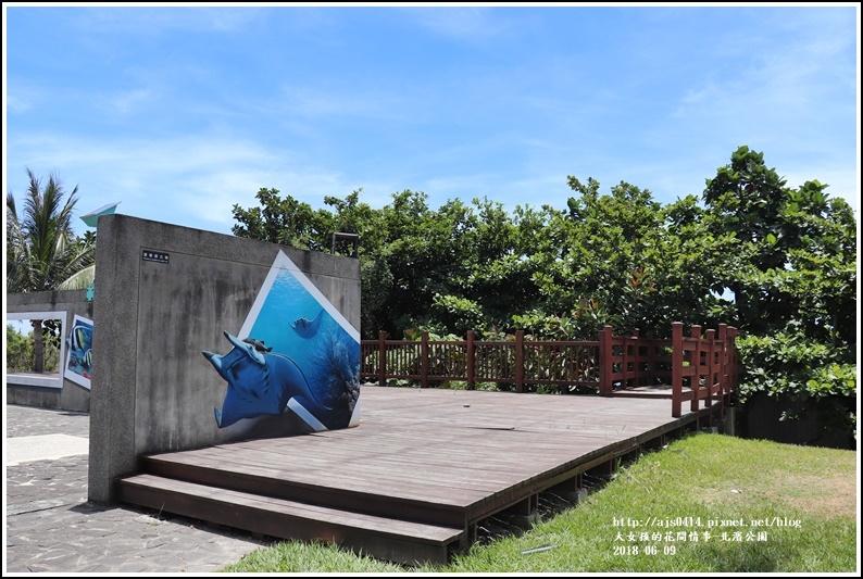 北濱公園-2018-06-10.jpg