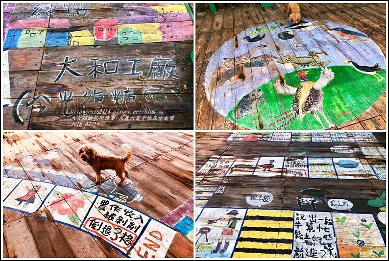 大農大富平地林林南環-2018-07-03.jpg