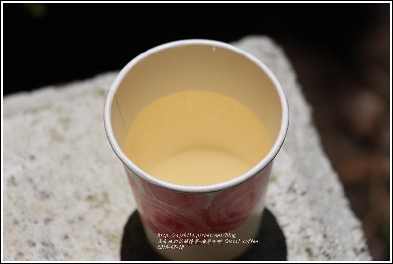 海岸咖啡Costal coffee-2018-07-27.jpg