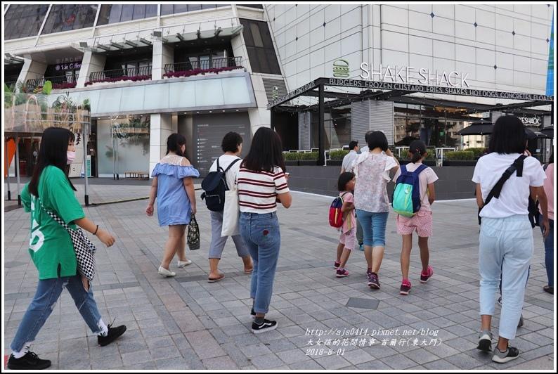 首爾行第一天(東大門)-2018-08-04.jpg