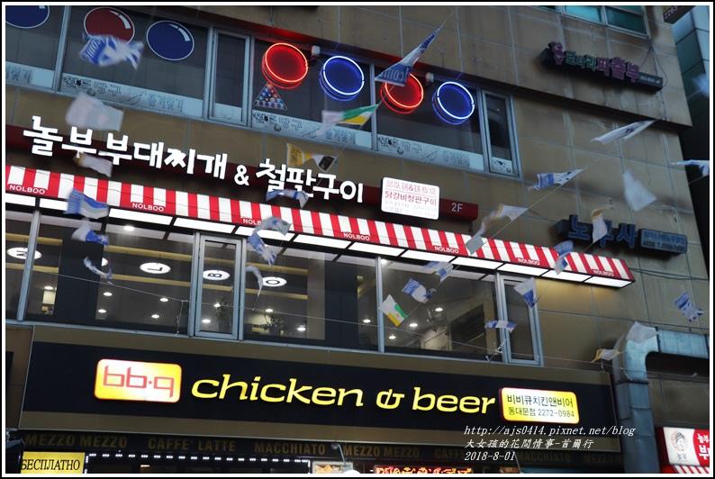 首爾行第一天-2018-08-18.jpg