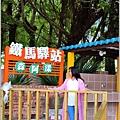 花蓮監獄森阿漾鐵馬驛站-2018-08-05.jpg