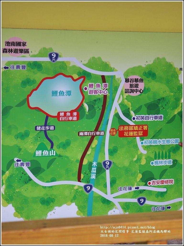 花蓮監獄森阿漾鐵馬驛站-2018-08-08.jpg