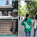 首爾德壽宮--2018-08-08.jpg
