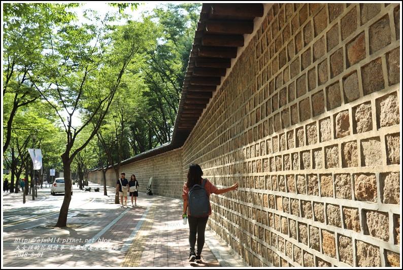 首爾德壽宮石牆路-2018-08-09.jpg