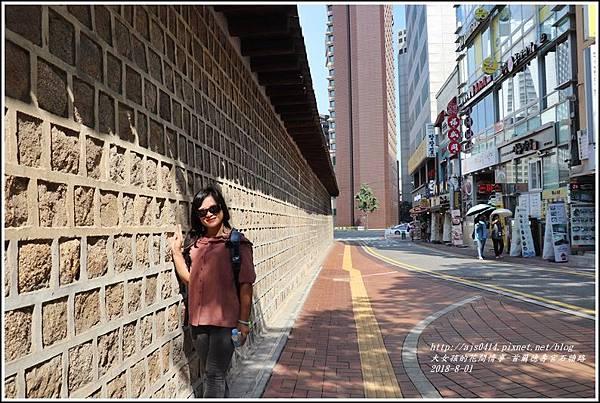首爾德壽宮石牆路-2018-08-10.jpg