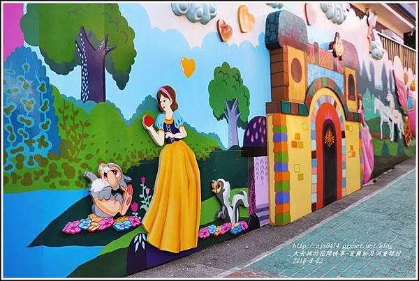 首爾松月洞童話村-2018-08-18.jpg