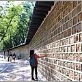 首爾德壽宮石牆路-2018-08-13.jpg