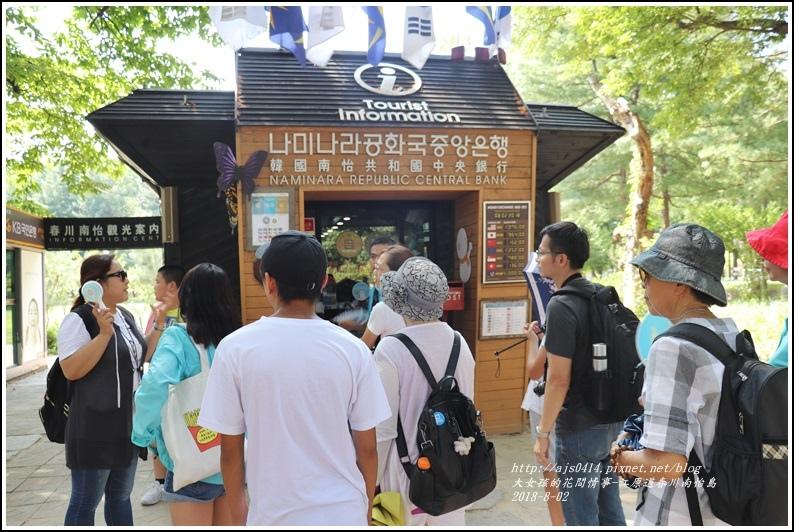 江原道春川市南怡島-2018-08-15.jpg