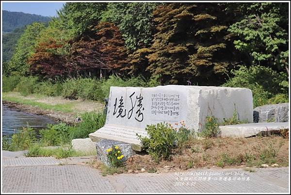江原道春川市南怡島-2018-08-94.jpg