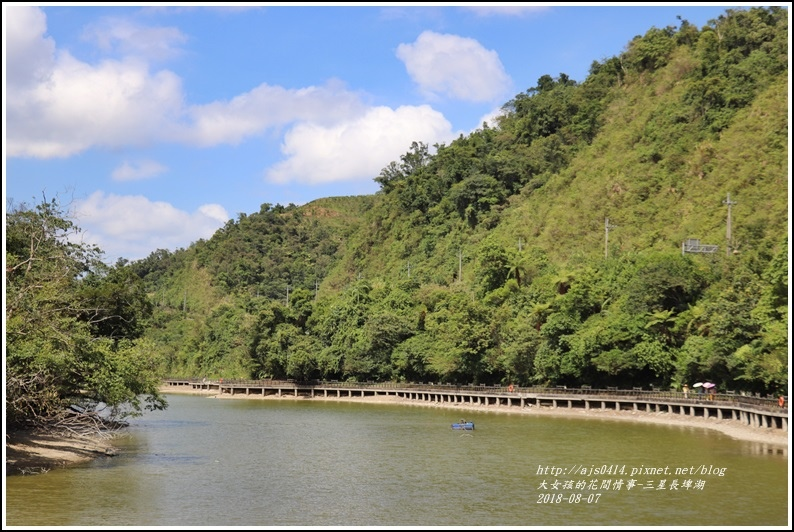 三星長埤湖-2018-08-02.jpg