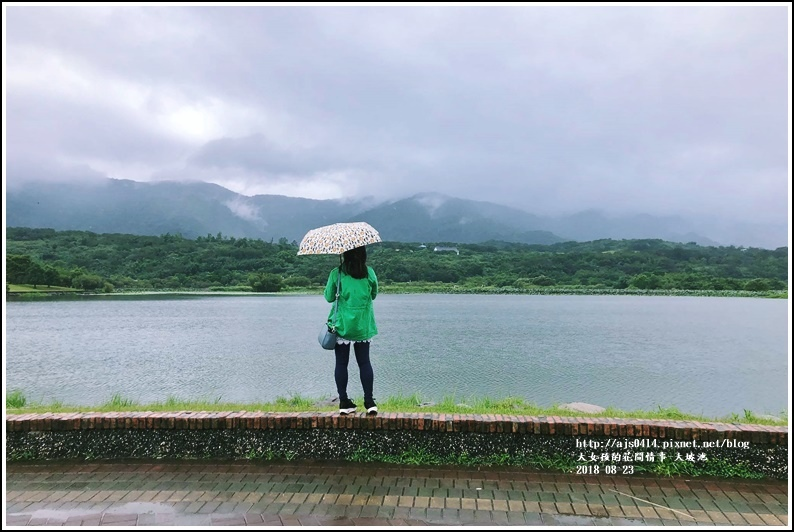 大坡池-2018-08-06.jpg