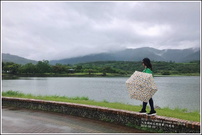 大坡池-2018-08-09.jpg