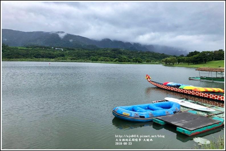 大坡池-2018-08-13.jpg