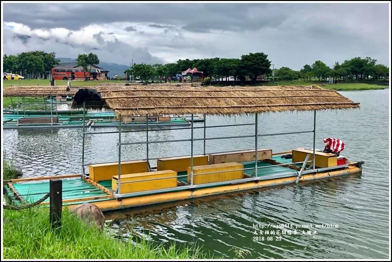 大坡池-2018-08-18.jpg