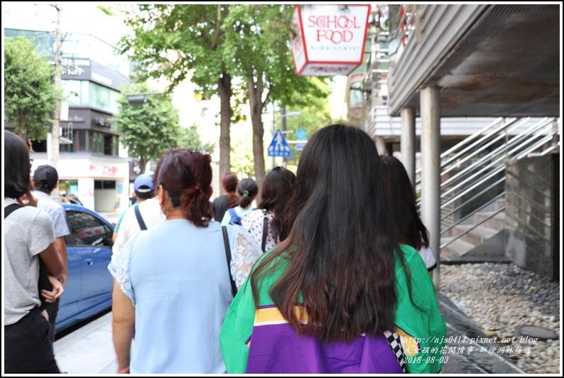 新沙洞林蔭道-2018-08-02.jpg