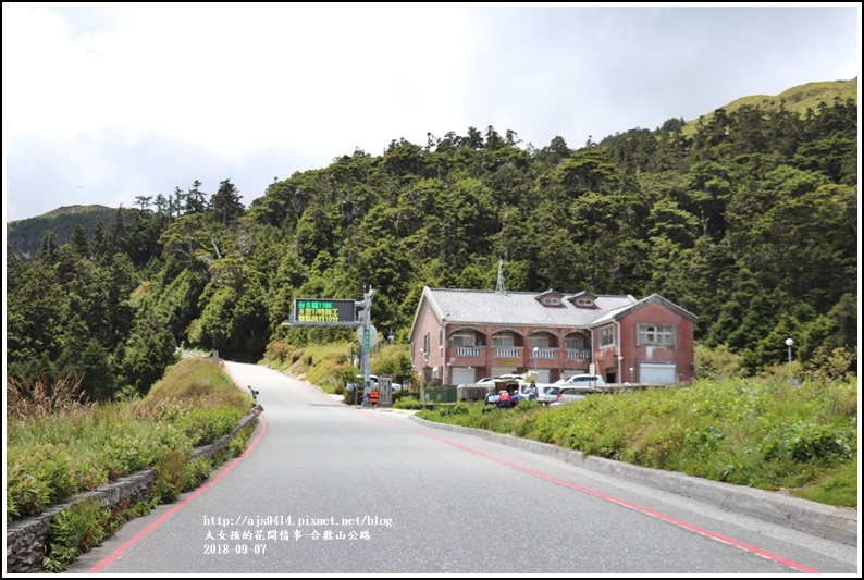 合歡山公路-2018-08-05.jpg