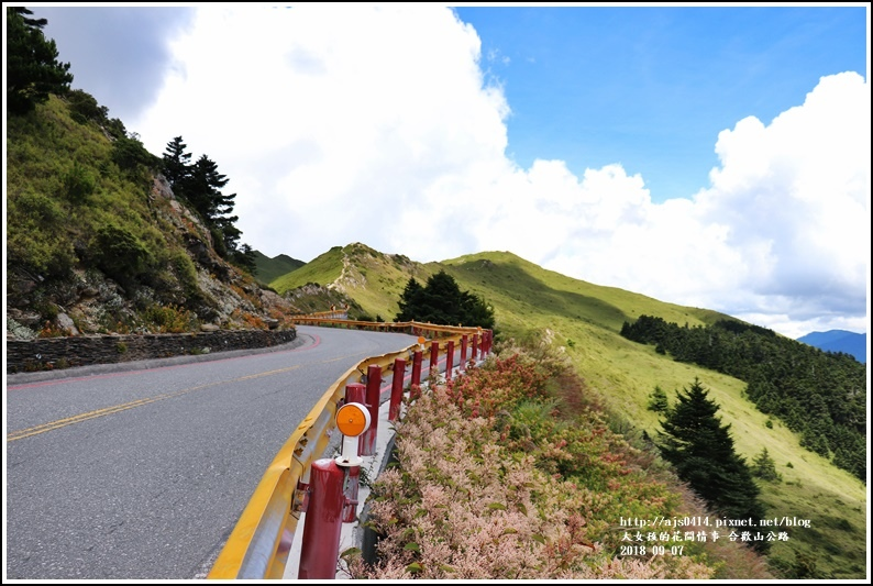 合歡山公路-2018-08-23.jpg