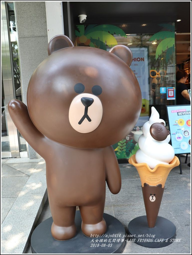 LINE FRIENDS CAFE & STORE-01.jpg