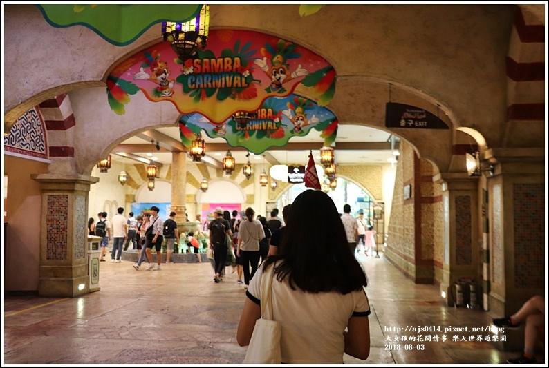 樂天世界遊樂園-2018-08-02.jpg