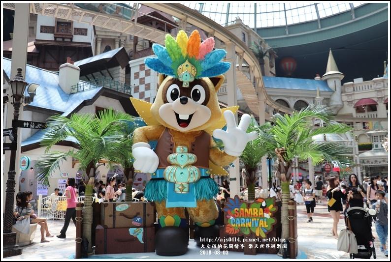 樂天世界遊樂園-2018-08-05.jpg