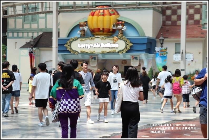 樂天世界遊樂園-2018-08-06.jpg