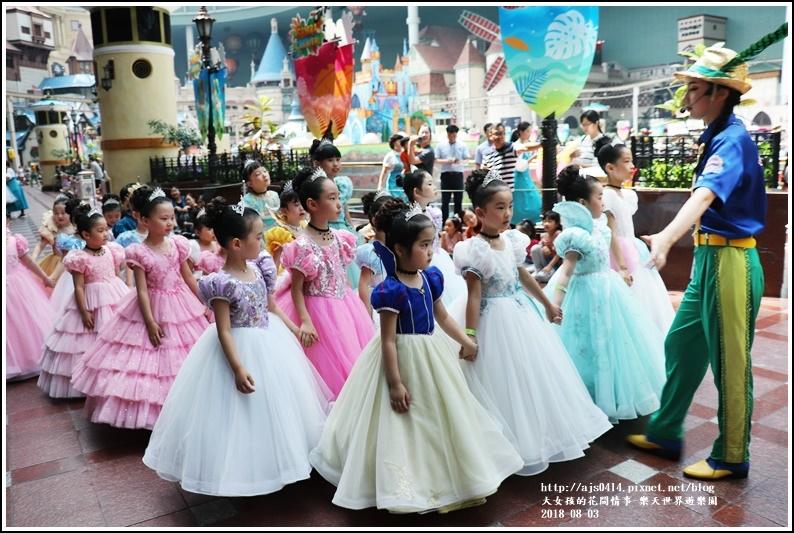 樂天世界遊樂園-2018-08-18.jpg