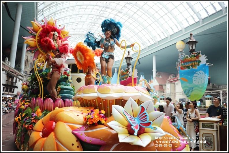 樂天世界遊樂園-2018-08-26.jpg
