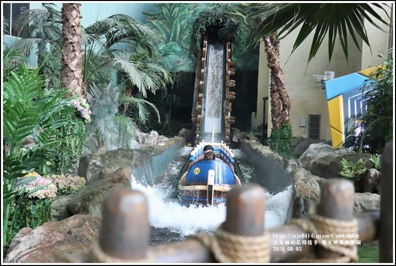 樂天世界遊樂園-2018-08-28.jpg