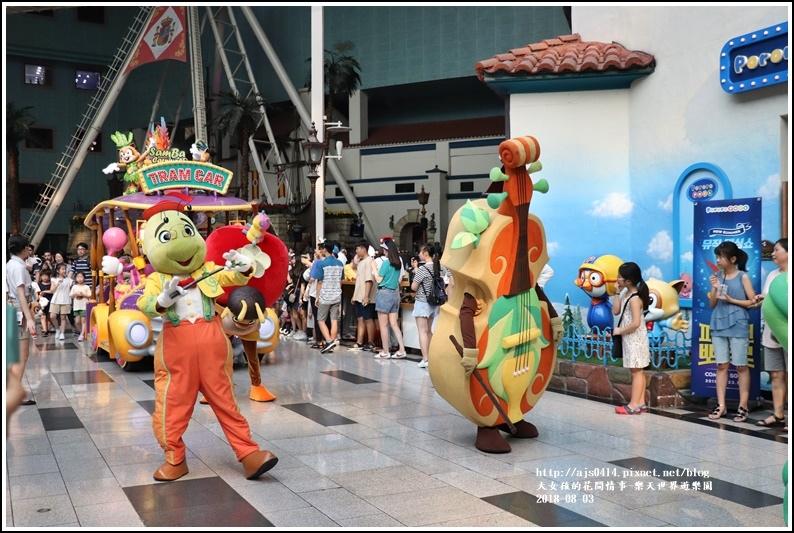 樂天世界遊樂園-2018-08-35.jpg