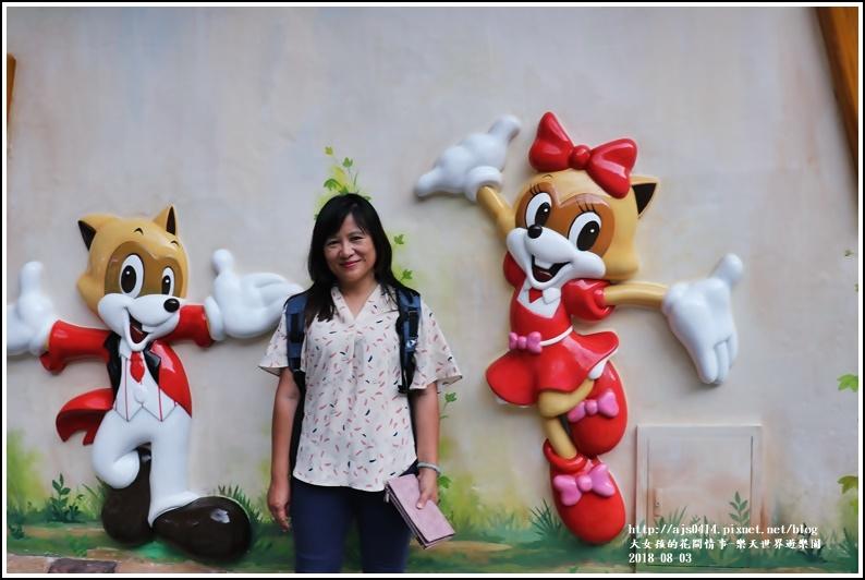樂天世界遊樂園-2018-08-42.jpg