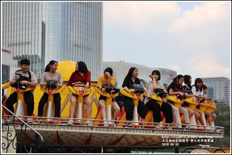 樂天世界遊樂園-2018-08-59.jpg