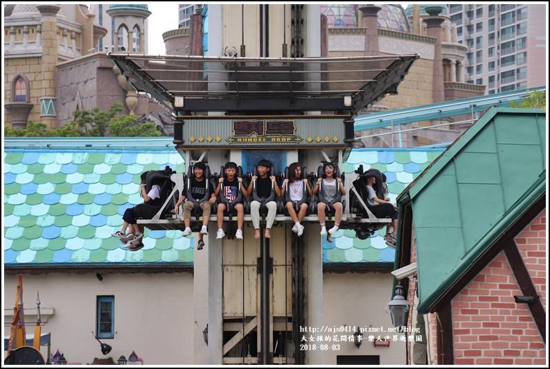 樂天世界遊樂園-2018-08-62.jpg