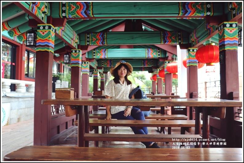 樂天世界遊樂園-2018-08-78.jpg