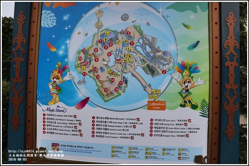樂天世界遊樂園-2018-08-93.jpg