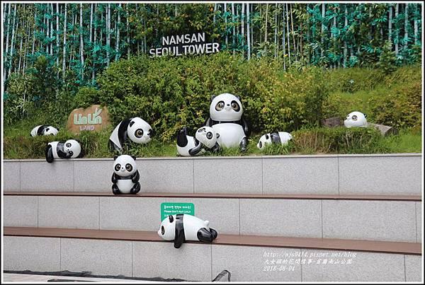 首爾南山公園-2018-08-02.jpg