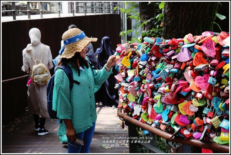 首爾南山公園-2018-08-05.jpg