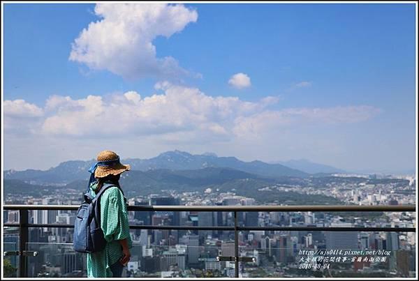首爾南山公園-2018-08-32.jpg