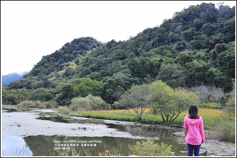 高寮竹林湖-2018-09-19.jpg