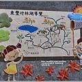 高寮竹林湖-2018-09-63.jpg
