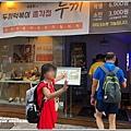 韓國起司鍋(兩餐)-2018-08-01.jpg