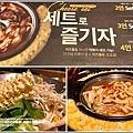 韓國起司鍋(兩餐)-2018-08-04.jpg