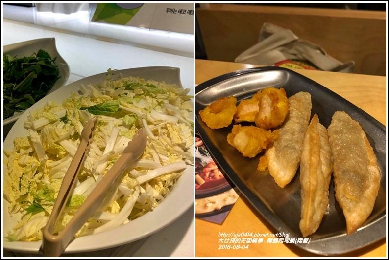 韓國起司鍋(兩餐)-2018-08-06.jpg