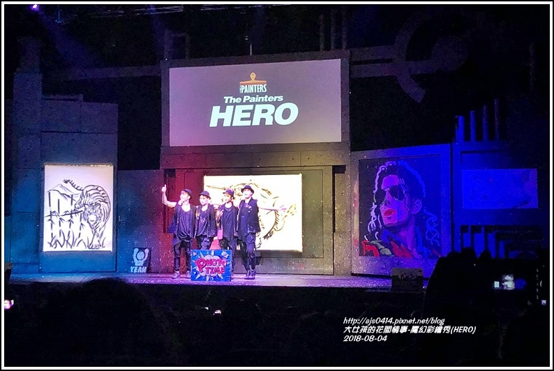 魔幻彩繪秀(HERO)-2018-08-03.jpg