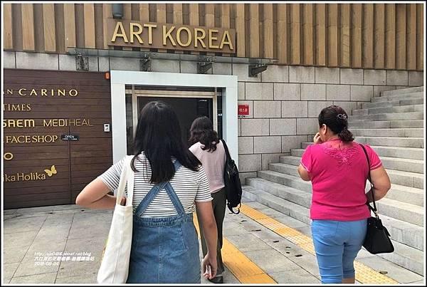 首爾購物站-2018-08-01.jpg