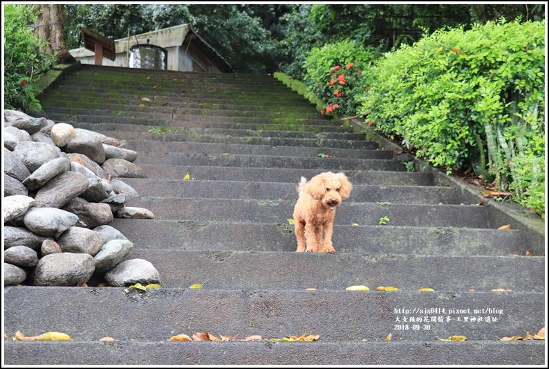 玉里神社遺址-2018-09-01.jpg