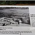 玉里神社遺址-2018-09-03.jpg