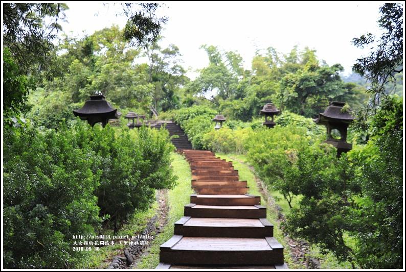 玉里神社遺址-2018-09-04.jpg