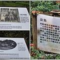 玉里神社遺址-2018-09-08.jpg