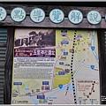 玉里神社遺址-2018-09-32.jpg